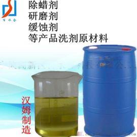 湿润剂原料异丙醇酰胺6508有钙皂分散力