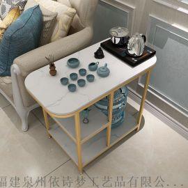 迷你铁艺大理石小户型家用客厅自然边形创意小边几