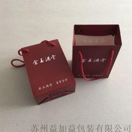 苏州手提袋工厂定制广告手提袋纸袋礼品包装袋