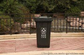 240升塑料垃圾桶,小区垃圾桶,  垃圾桶,
