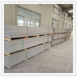 阻燃PVC板防水耐酸碱PVC板PVC厚板明耀厂家