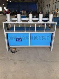 液压冲孔机械设备模具