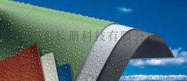 西卡G410 Felt高分子屋面防水卷材(PVC)