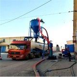 負壓吸送粉煤灰中轉設備 無塵氣力吸灰機 負壓吸料機