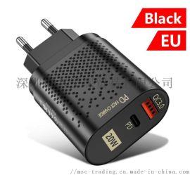QC3.0欧规PD20W手机快充充电器多口充电头