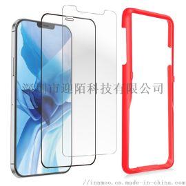 高清手机屏幕钢化玻璃保护膜