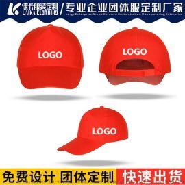 深圳龍崗工作帽  帽子定做