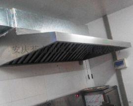 供安徽油烟净化设计和合肥厨房排油烟罩