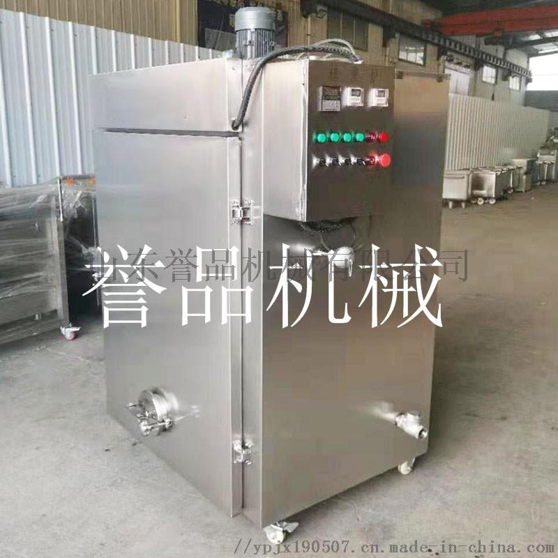 鸡鸭糖熏炉厂家-熏肉食品糖熏炉报价-熏肉制品糖熏炉