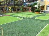 綠之洲2311mm加密加厚幼兒園人造草坪