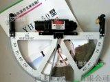 哈光YHJ-50鐳射坡度規15591059401