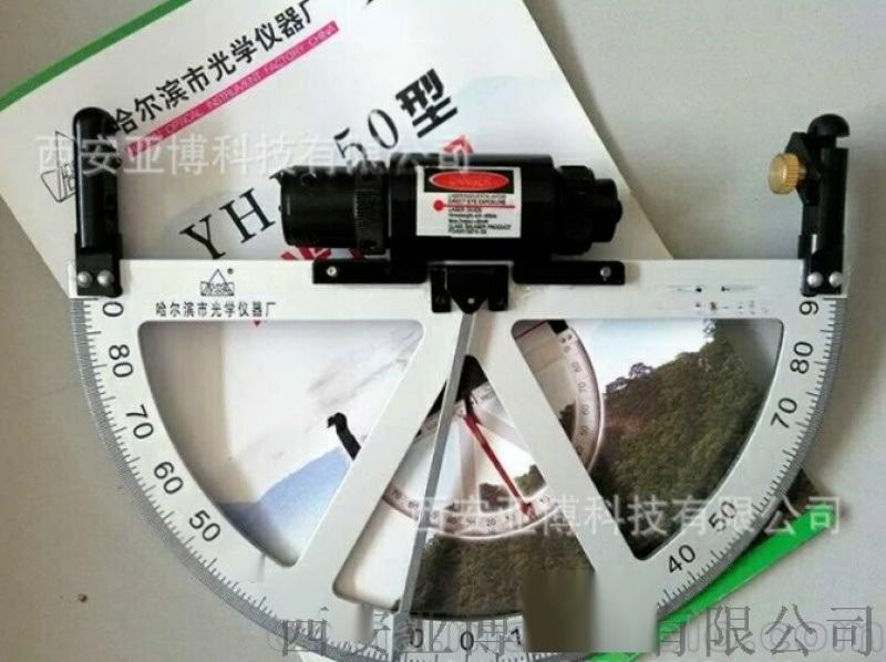 哈光YHJ-50鐳射坡度規