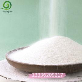 供應乳脂末餐飲用煉乳粉原料凱瑞瑪奶茶冰淇淋用含乳食品基料粉