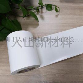 耐高温热熔胶膜聚酯材质粘贴用热熔胶MT-7276