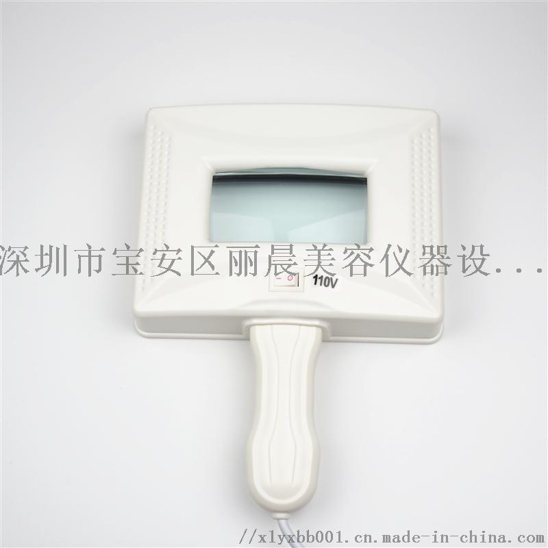 紫外线灯管伍德灯皮肤真菌检测仪