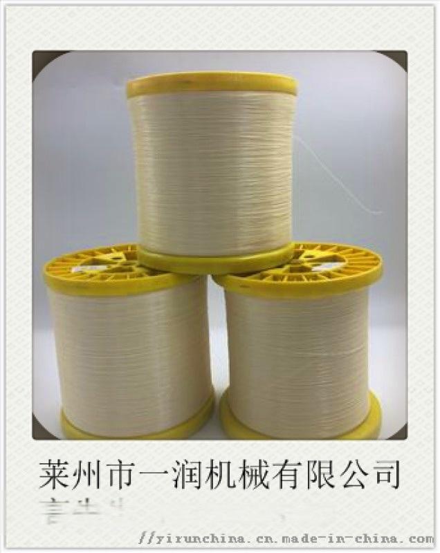生产密目网防鸟防虫网拉丝机