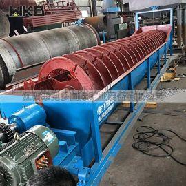 螺旋式洗砂机 水洗石粉沙设备 洗沙机工厂直销