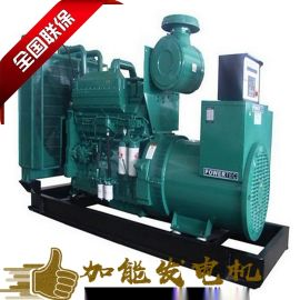 东莞高低压配电专用卡特彼勒柴油发电机