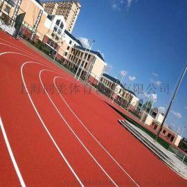 慈溪中学塑胶跑道小区塑胶跑道运动场设施铺设