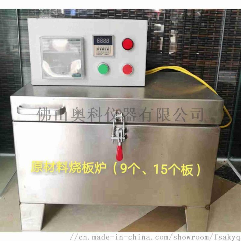 ASK陶瓷原料高温快速烧板炉 陶瓷原料烧饼炉