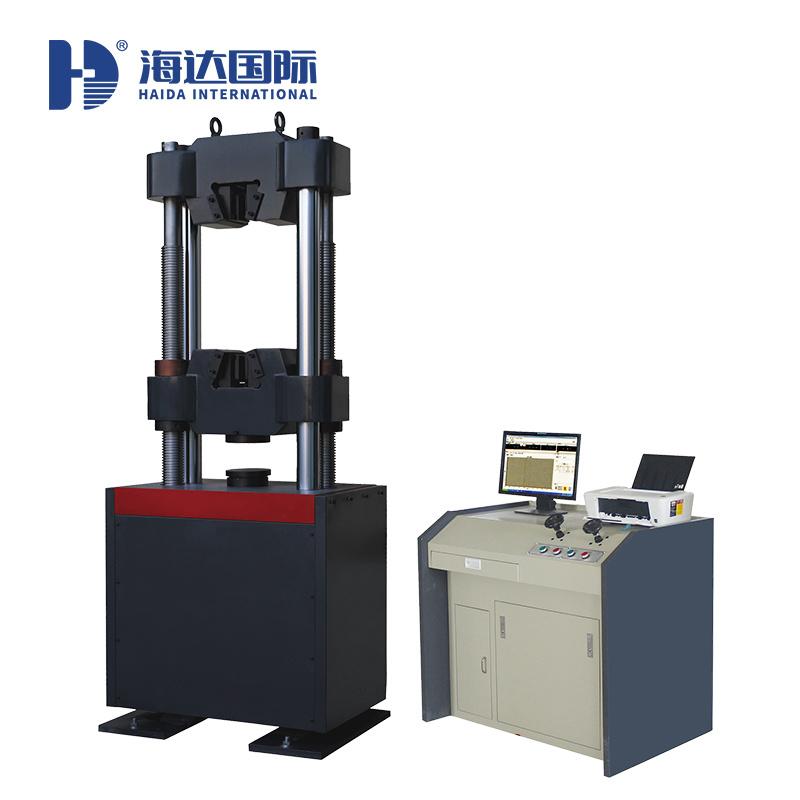 海达厂家直销液压  拉力材料试验机