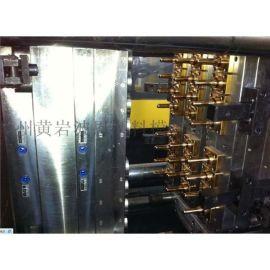 24腔PET水瓶模具  热流道针阀浇口气封瓶坯模具