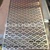 廠家專業生產定製 裝飾不鏽鋼屏風 供應屏風隔斷裝飾