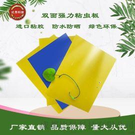 高效粘虫板/黄板/诱虫板 也适用于温室大棚