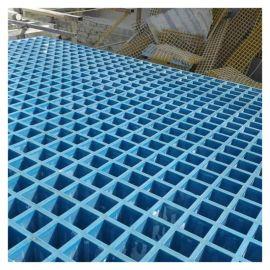 丽水玻璃钢格栅排水地沟盖板 海上平台格栅