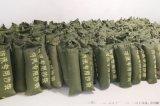 延安哪余有賣防汛沙袋13772489292