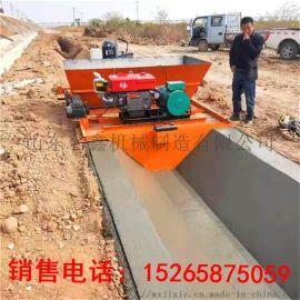 现浇式水渠成型机 小型路边沟一次成型机 排水渠道成型机