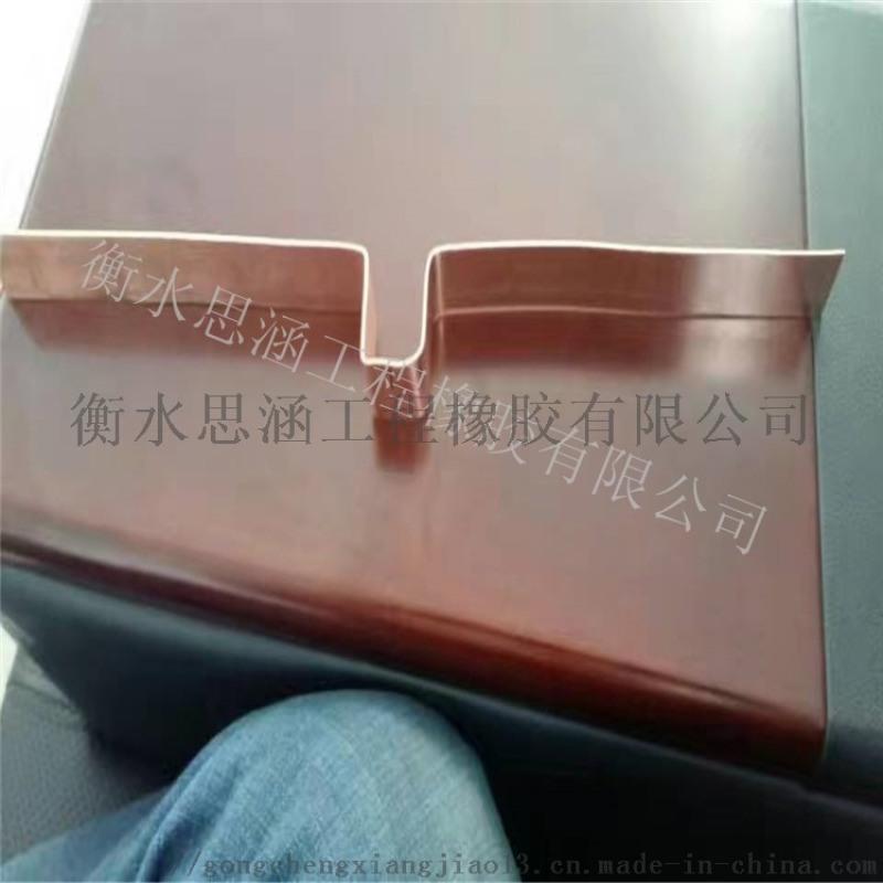 不锈钢接水盒 钢板铜板止水带 镀锌接水槽热销中
