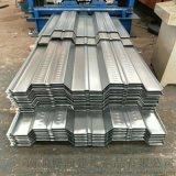 建築鋼結構鋼模板 開口樓承板 1025厚鍍鋅樓層板
