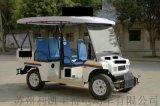电动执勤车社区四轮电动巡逻车,5座电动巡逻车