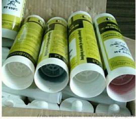 高温密封胶耐、耐高温玻璃胶、耐高温胶