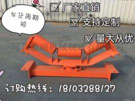 槽型调心托辊.输送机配件.厂加直销.高耐磨性高性价比