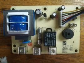 珀菲电暖器控制板,电源板,PCBA