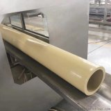 溫泉供熱管道_PERT專用熱力塑料管道
