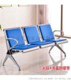 广东银行等候椅大厅等候椅车站等候椅机场椅等候椅