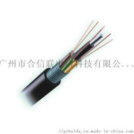 室外光缆GYTS 管道架空光缆 层绞式钢铠光缆
