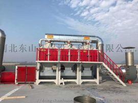 废气处理成套设备 催化燃烧设备 喷漆房催化燃烧