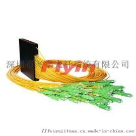 飞宇平面波导光分路器(1×32盒式)