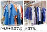 依目了然品牌折扣女装一手货源就找广州明浩
