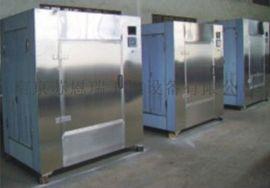 RWBZ型低温微波真空干燥机