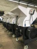 (粉碎机,粉碎机价格)广州嘉银机械塑料粉碎机型号