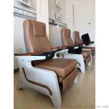 加餐板输液椅加餐板点滴椅加餐板医用椅子静点椅