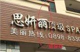 天津彩鋼板門頭製作 彩鋼板門頭定製找富國貨發全國