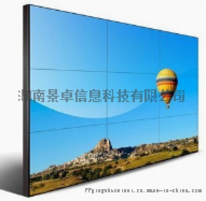 液晶拼接屏LCD显示屏三星55寸3.5拼缝