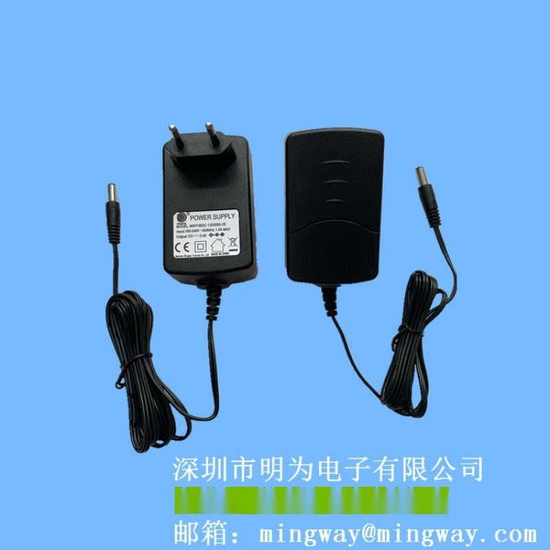 電源適配器生產廠家深圳 CCC/UL/CE