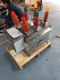 太原市12KV户外高压断路器厂家